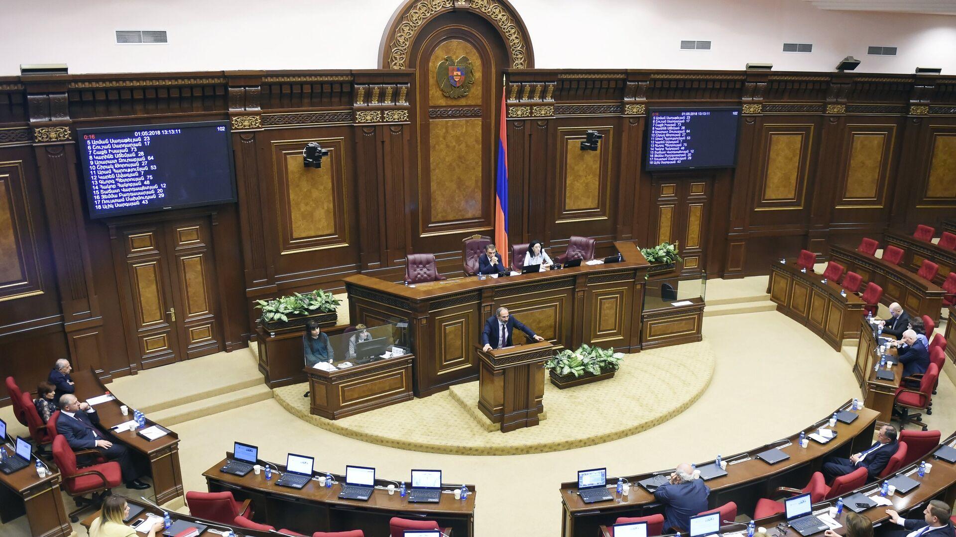 El Parlamento de Armenia - Sputnik Mundo, 1920, 24.03.2021