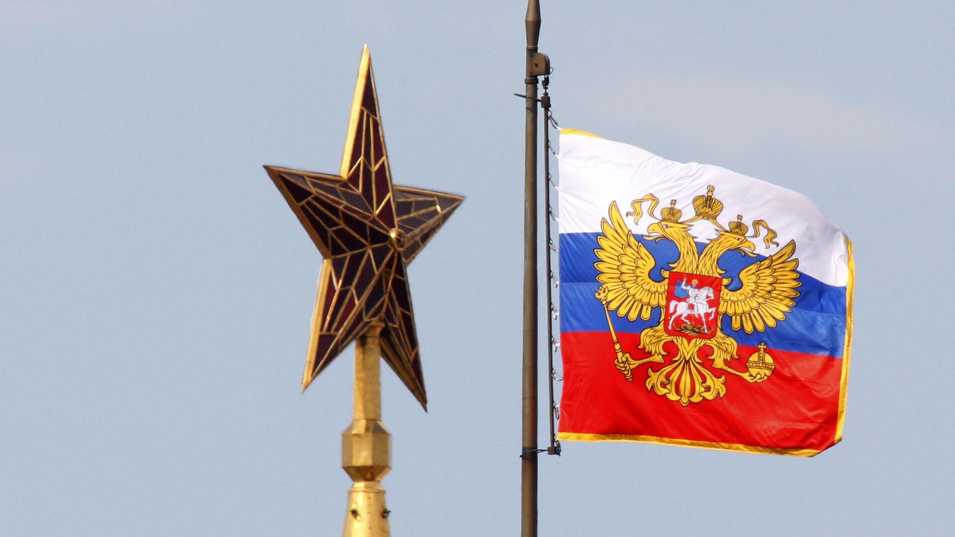El estandarte (bandera) del presidente de la Federación de Rusia - Sputnik Mundo, 1920, 30.03.2021