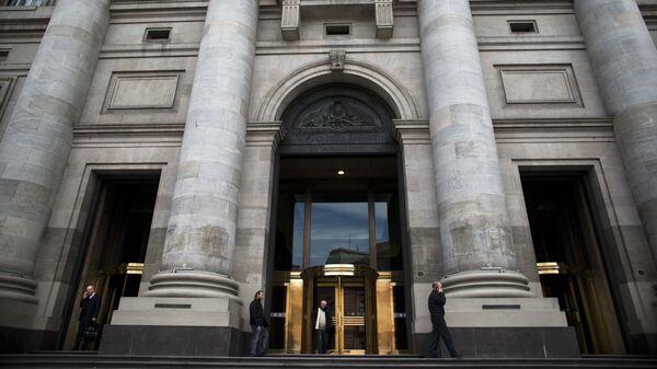 El banco central de Argentina en Buenos Aires - Sputnik Mundo
