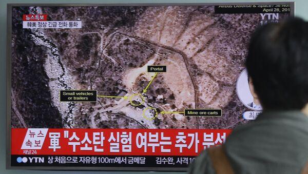 Polígono nuclear de Punggye-ri, Corea del Norte - Sputnik Mundo