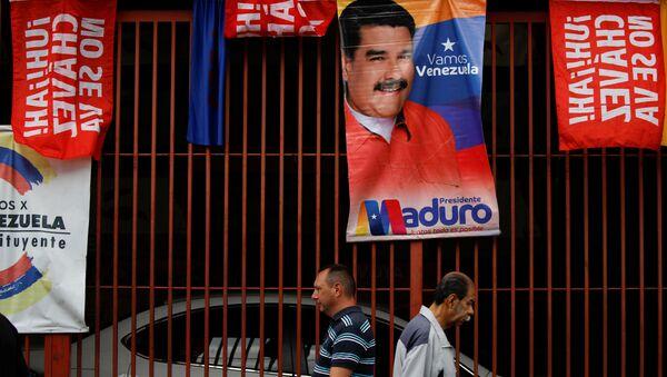 Carteles electorales en Caracas, Venezuela - Sputnik Mundo