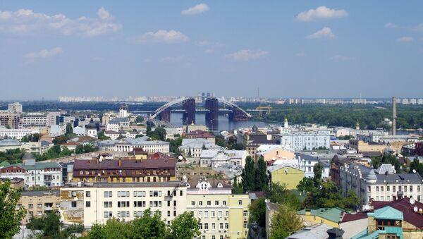 Kiev, la capital de Ucrania - Sputnik Mundo