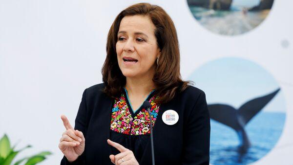 Margarita Zavala, candidata para la presidencia de México - Sputnik Mundo