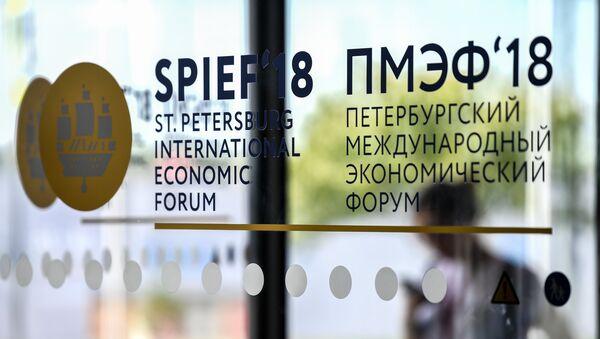El logo del Foro Económico de San Petersburgo - Sputnik Mundo