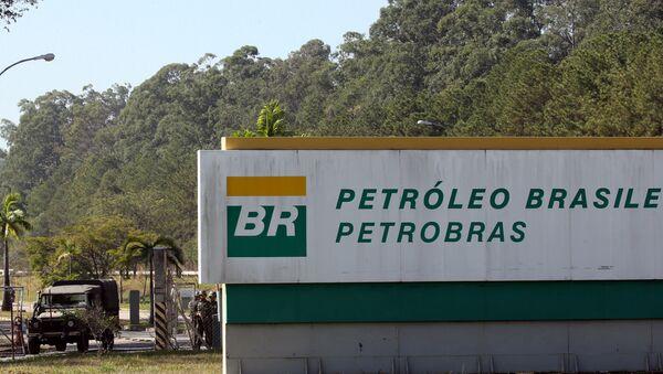 Logo de Petrobras - Sputnik Mundo
