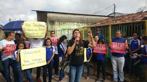 Huelga docente en el estado brasileño de Pará - Sputnik Mundo