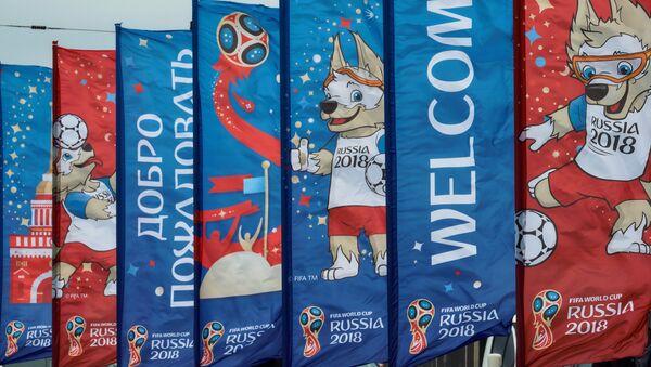 Preparación para el Mundial 2018 - Sputnik Mundo
