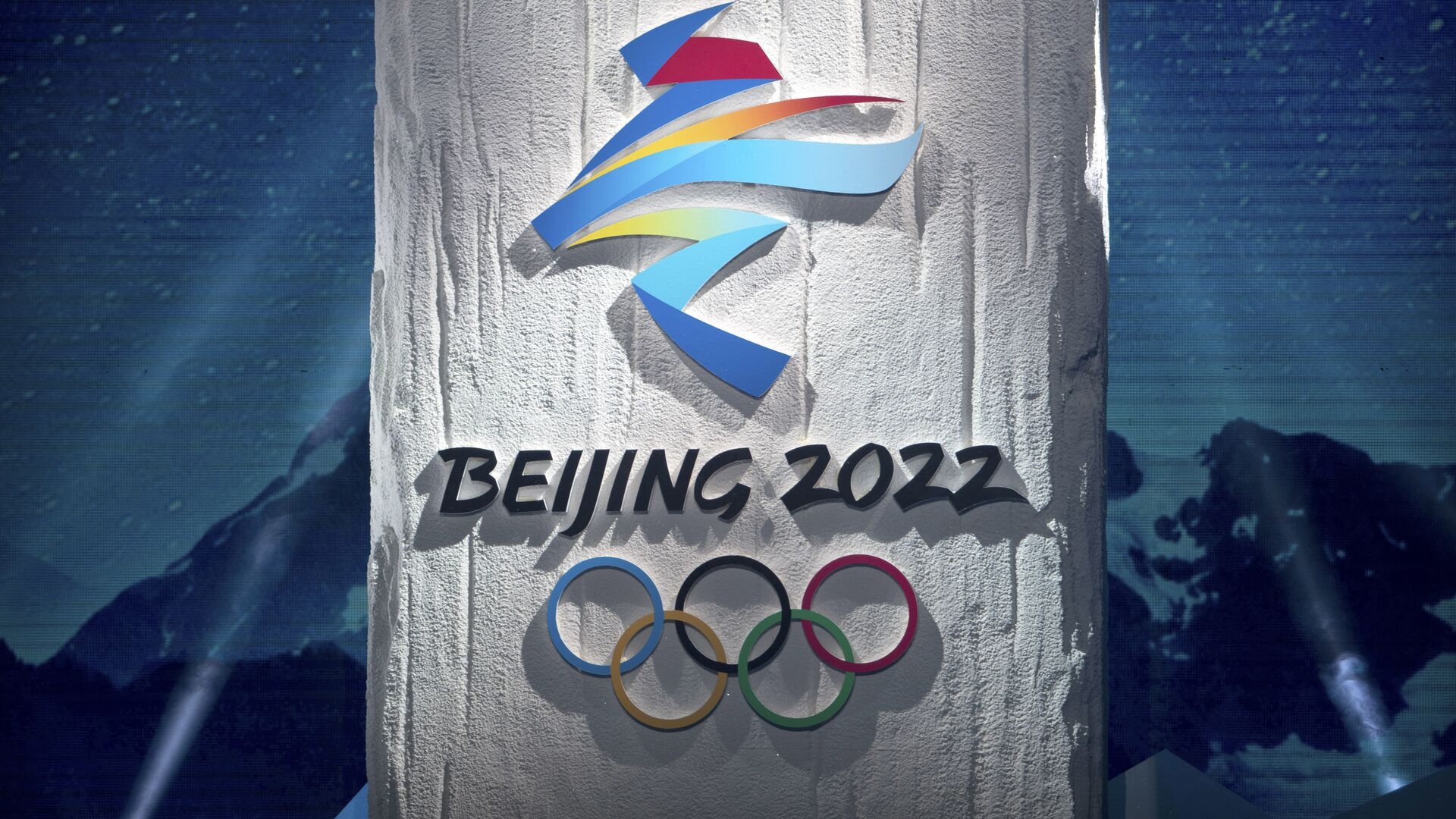 Logo de JJOO 2022 en Pekín - Sputnik Mundo, 1920, 29.09.2021