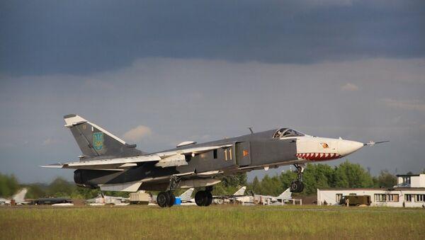 Bombardero Su-24 de las Fuerzas Aéreas de Ucrania - Sputnik Mundo