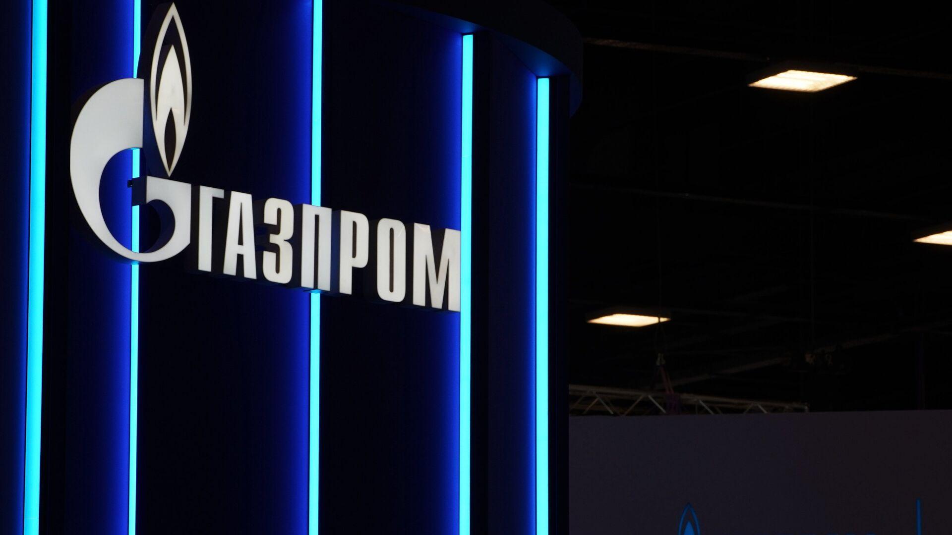 Logo de Gazprom - Sputnik Mundo, 1920, 24.09.2021