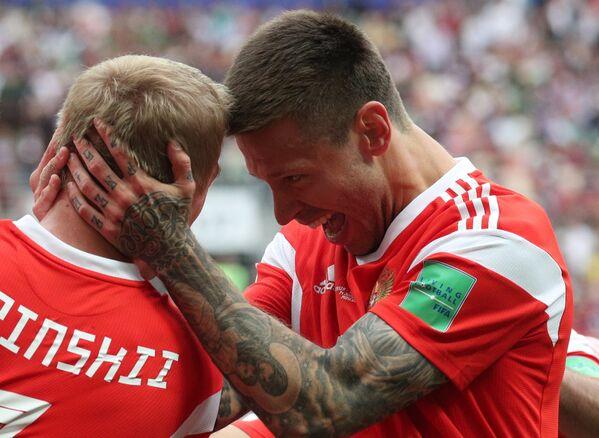 primeras victorias y derrotas del Mundial de Rusia, en imágenes - Sputnik Mundo