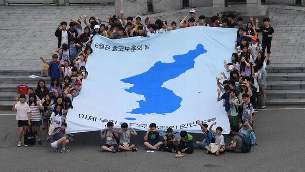 Bandera de la península de Corea (imagen referencial) - Sputnik Mundo