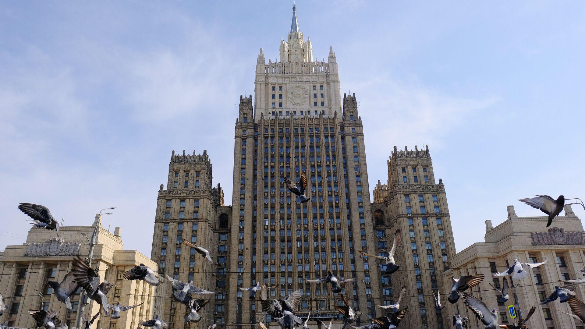 El Ministerio de Asuntos Exteriores de Rusia - Sputnik Mundo, 1920, 07.10.2021