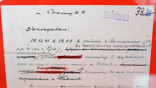 Una nota de Gueorgui Zhúkov a Iósif Stalin, archivo - Sputnik Mundo