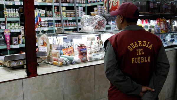 Mercado municipal en Caracas - Sputnik Mundo