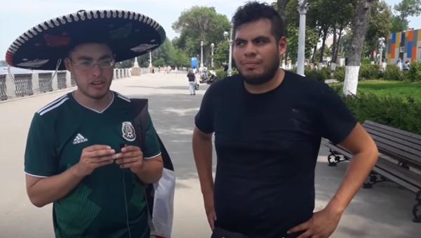 Los hinchas mexicanos - Sputnik Mundo