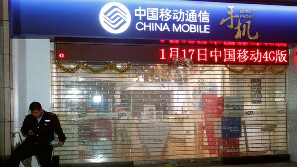 Una Tienda de China Mobile en Guangzhou, China - Sputnik Mundo