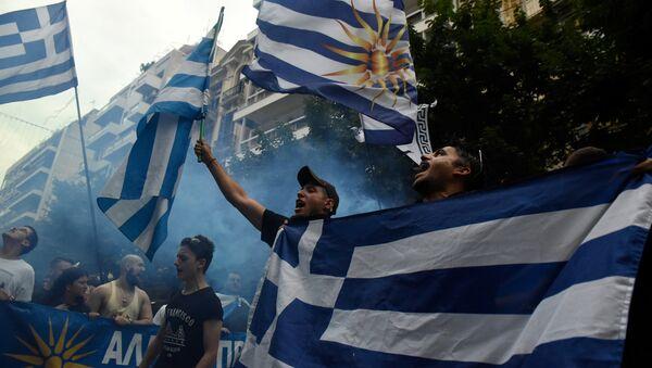 Las protestas en Grecia contra el acuerdo con Macedonia - Sputnik Mundo
