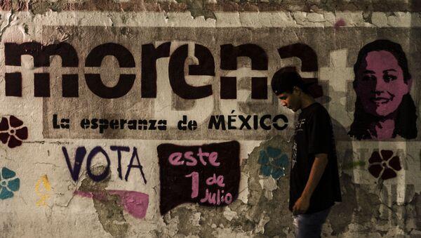 Mural partidario con el rostro de Claudia Sheinbaum para las elecciones mexicanas 2018 - Sputnik Mundo
