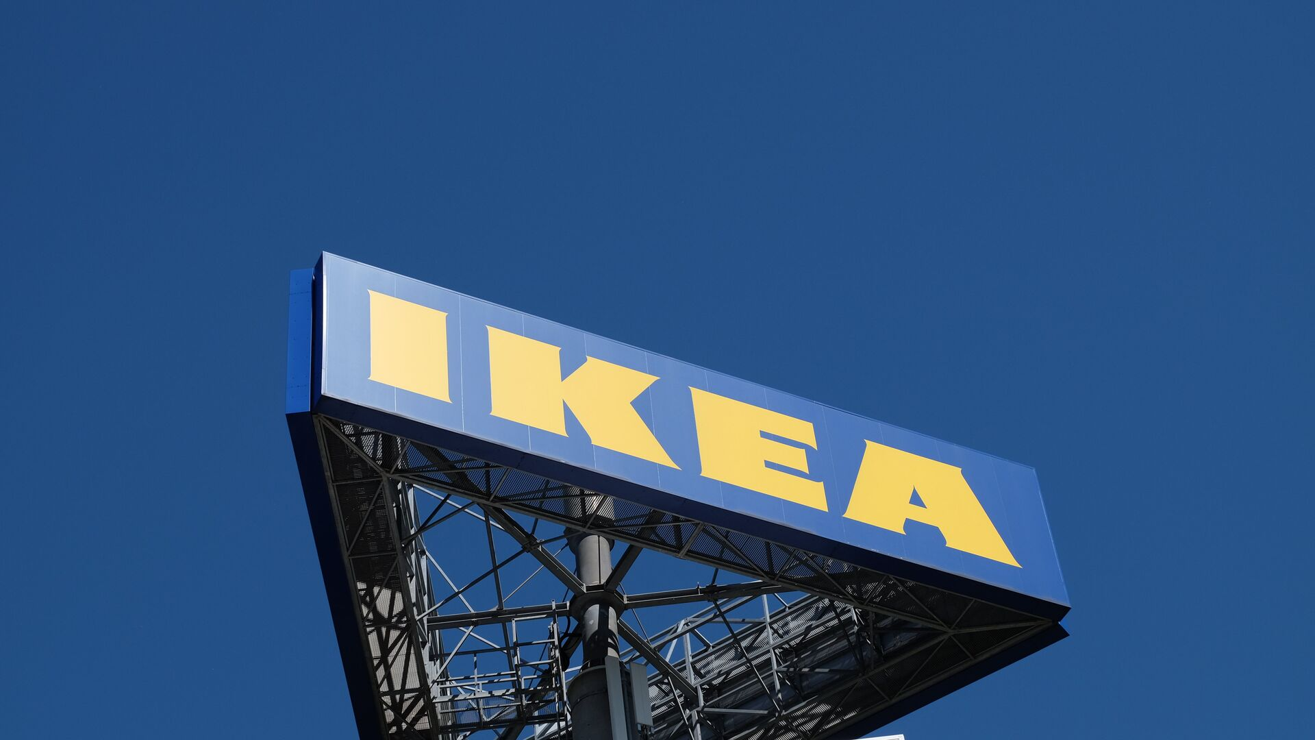 Logo de IKEA - Sputnik Mundo, 1920, 05.03.2021
