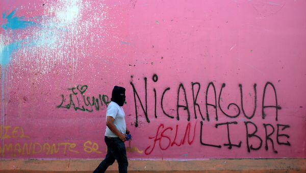 Grafiti en Nicaragua - Sputnik Mundo