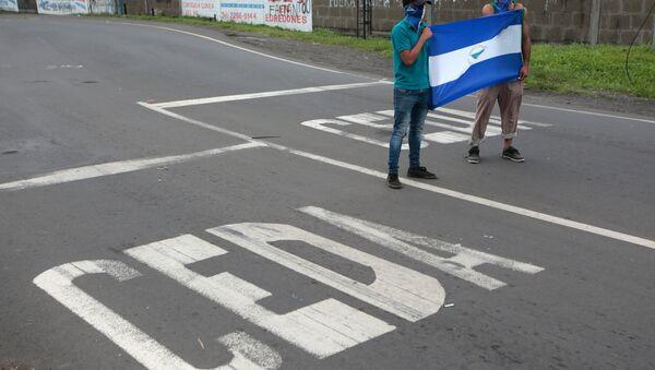 Protestas en Nicaragua (imagen referencial) - Sputnik Mundo