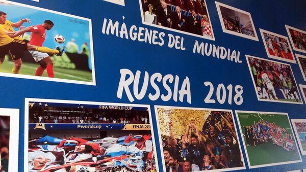 Muestra fotográfica del Mundial de Fútbol en La Habana, Cuba - Sputnik Mundo