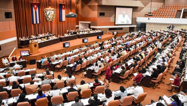 Parlamento de Cuba - Sputnik Mundo