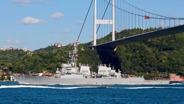 Destructor estadounidense USS Carney - Sputnik Mundo