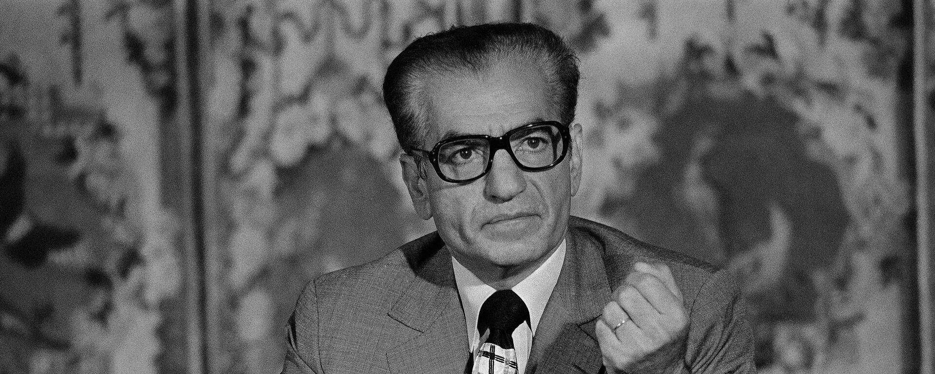 El sha de Irán, Mohamed Reza Pahlavi, durante una conferencia en Versalles en 1974 - Sputnik Mundo, 1920, 23.06.2020