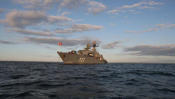 La fragata rusa Yaroslav Mudri (archivo) - Sputnik Mundo