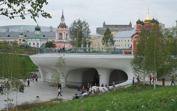 Parque Zariadie de Moscú - Sputnik Mundo