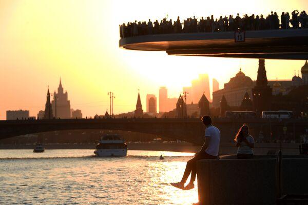 Conoce 12 de los mejores lugares del mundo, según Times - Sputnik Mundo