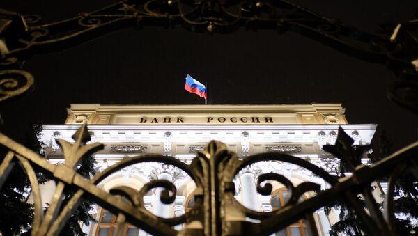 La sede del Banco Central de Rusia en Moscú - Sputnik Mundo