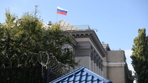 La embajada de Rusia en Kiev, Ucrania (Archivo) - Sputnik Mundo