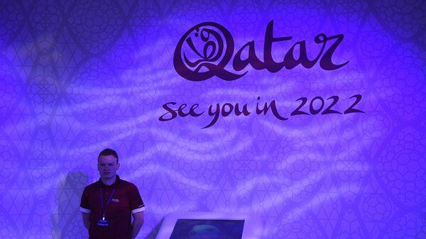 Logo de Catar 2022 - Sputnik Mundo