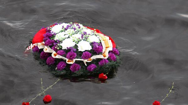 Flores en mar - Sputnik Mundo