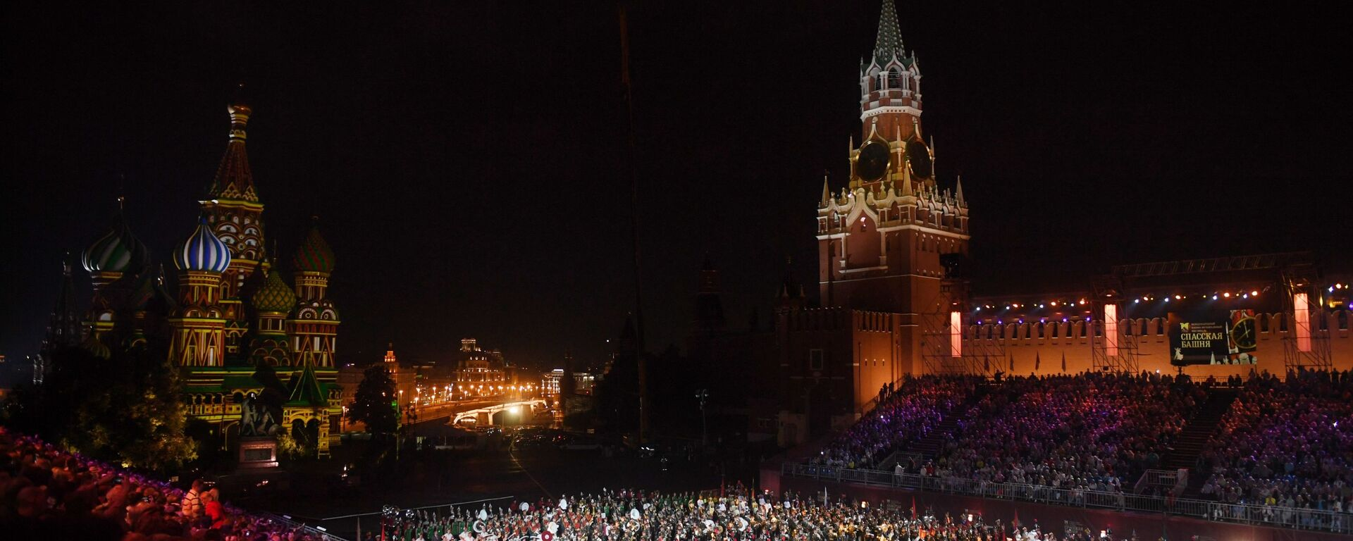 Así culminó el Festival Internacional de Música Militar Torre Spásskaya - Sputnik Mundo, 1920, 03.08.2021
