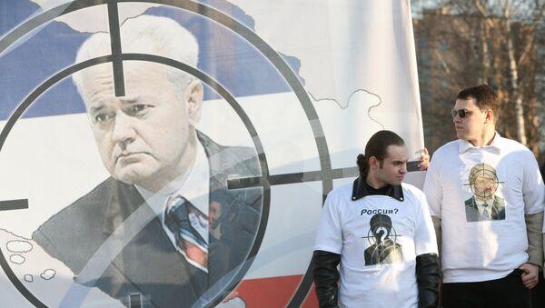 El retrato del expresidente yugoslavo Slobodan Milosevic (archivo) - Sputnik Mundo