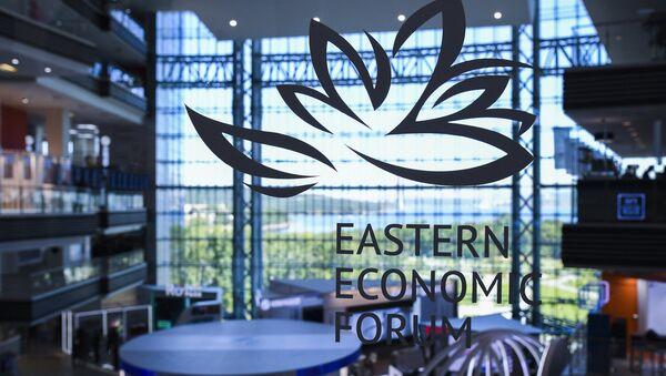 Logo del Foro Económico Oriental - Sputnik Mundo