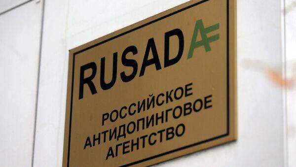 La sede de la agencia antidopaje rusa Rusada - Sputnik Mundo