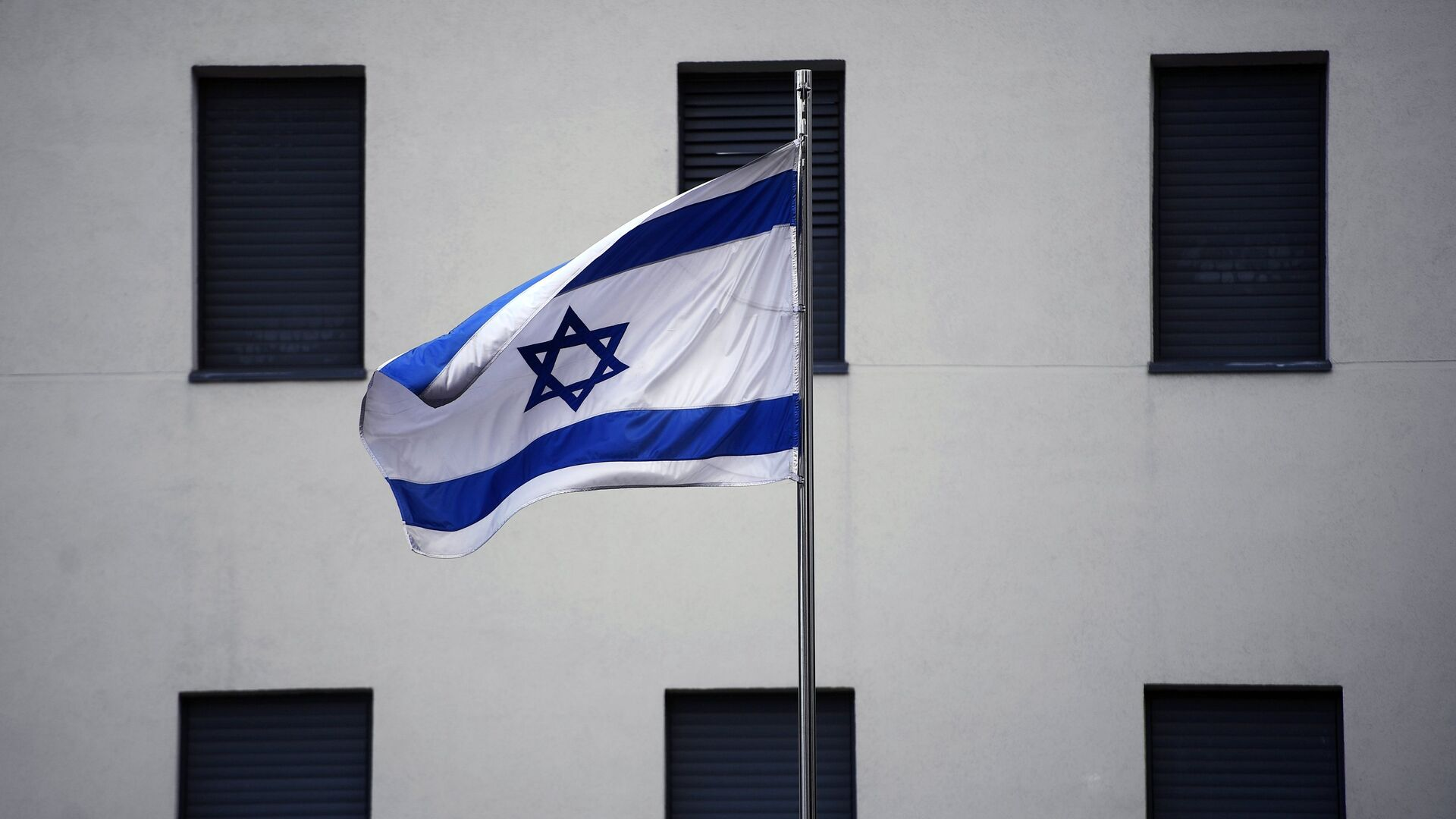 Bandera de Israel en el edificio de la Embajada israelí en Moscú (archivo) - Sputnik Mundo, 1920, 14.03.2021