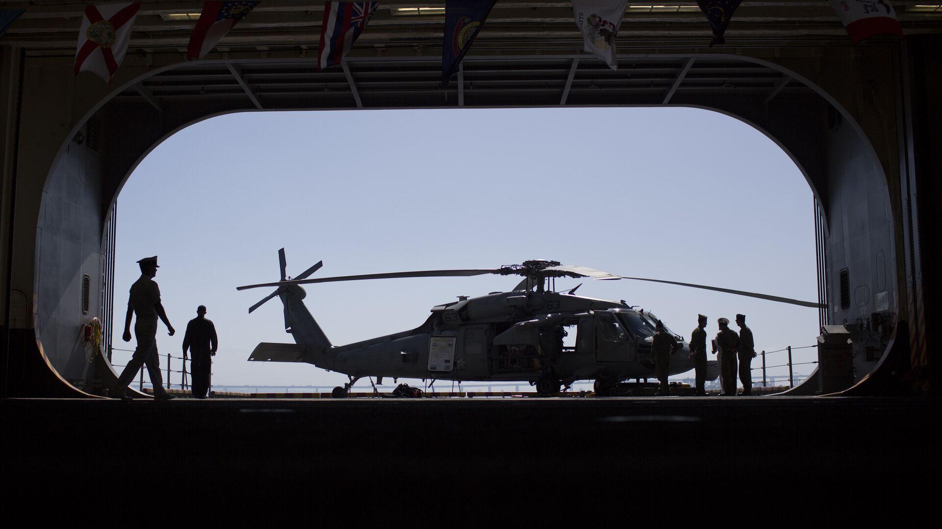 Helicóptero Sikorsky MH-60 Seahawk de la Marina de Guerra de EEUU (archivo) - Sputnik Mundo, 1920, 01.09.2021