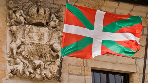 Bandera oficial del País Vasco adoptada por el Estatuto de Autonomía de 1979 - Sputnik Mundo
