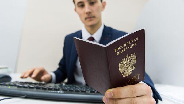 Pasaporte ruso - Sputnik Mundo