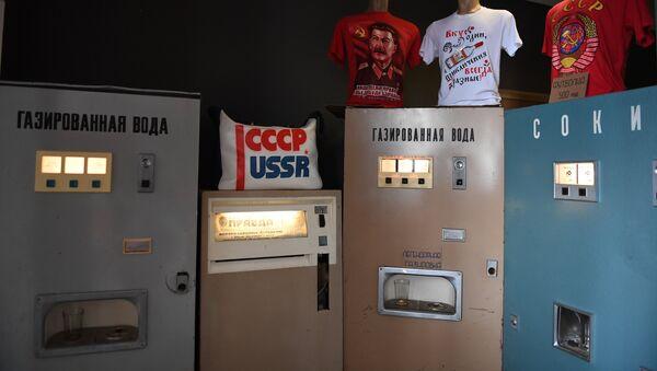 Unas máquinas de agua gaseosa soviéticas - Sputnik Mundo
