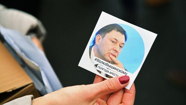 Campaña a favor de liberación de Kiril Vishinski - Sputnik Mundo