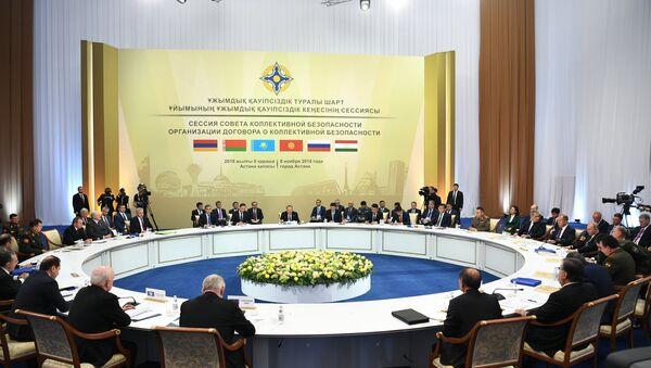 Cumbre de los países miembros de la Organización del Tratado de Seguridad Colectiva (OTSC) (archivo) - Sputnik Mundo