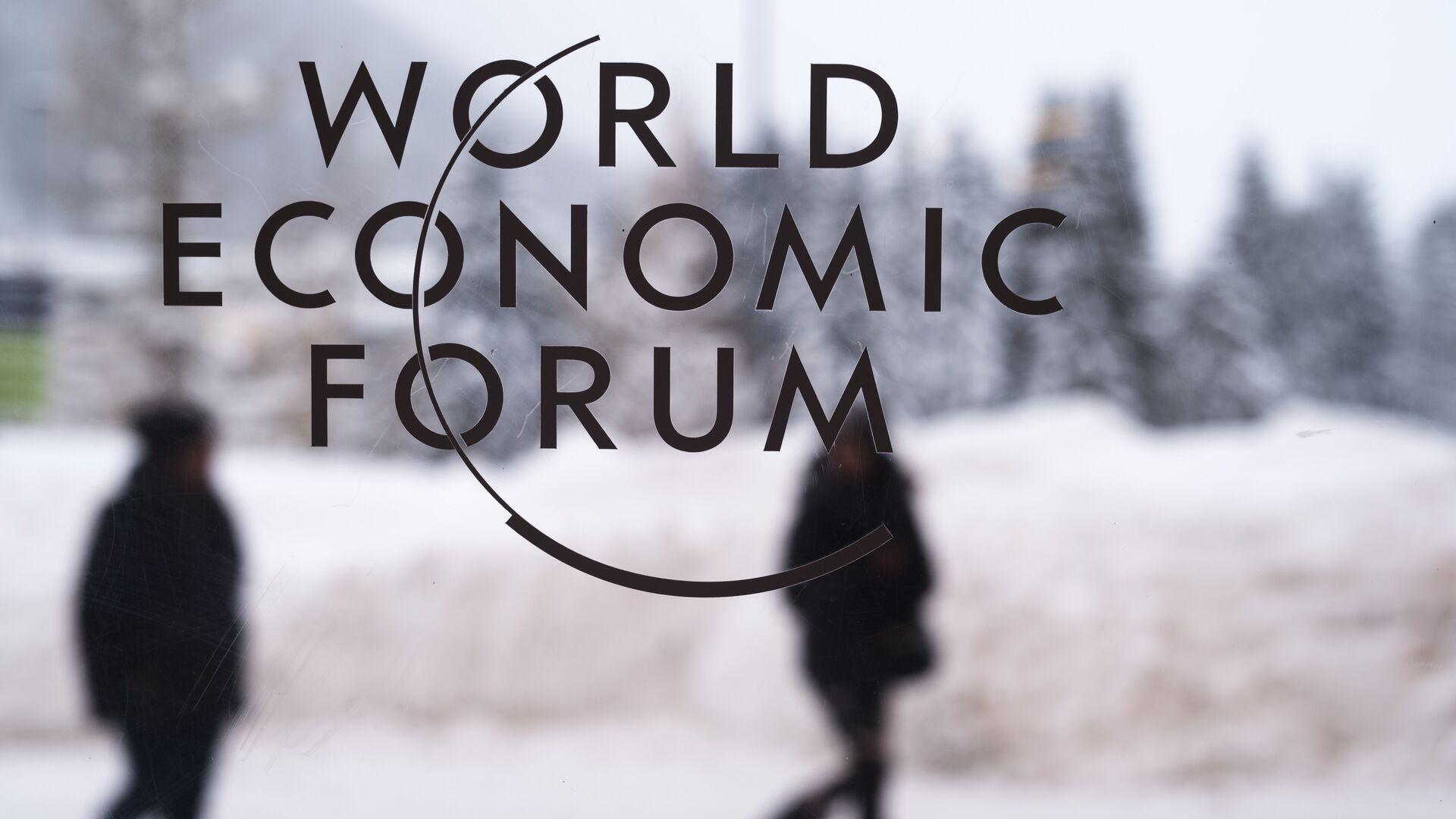 El Foro Economico de Davos - Sputnik Mundo, 1920, 16.09.2021
