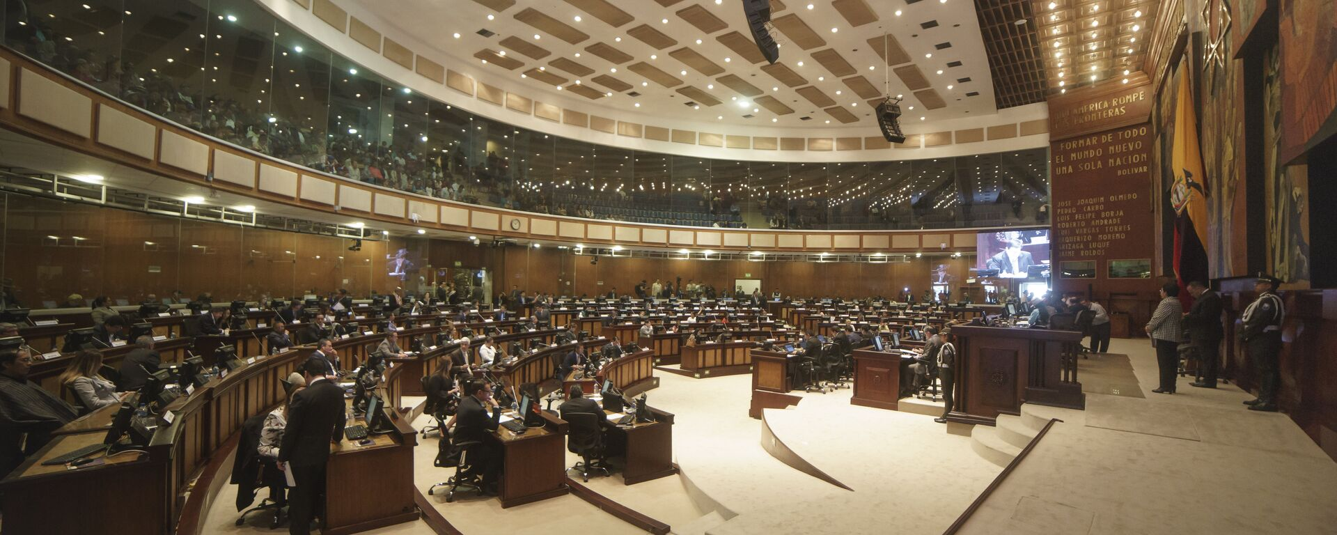 La Asamblea Nacional de Ecuador (archivo) - Sputnik Mundo, 1920, 11.10.2021